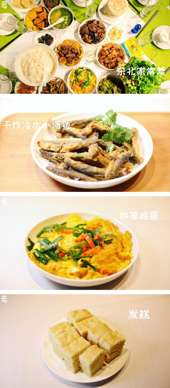 2019 云齐伊春 亲子营 美食1