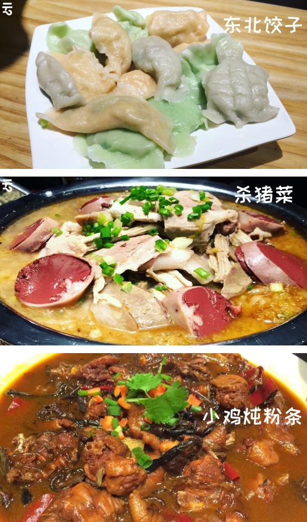 2019 云齐伊春 亲子营 美食2