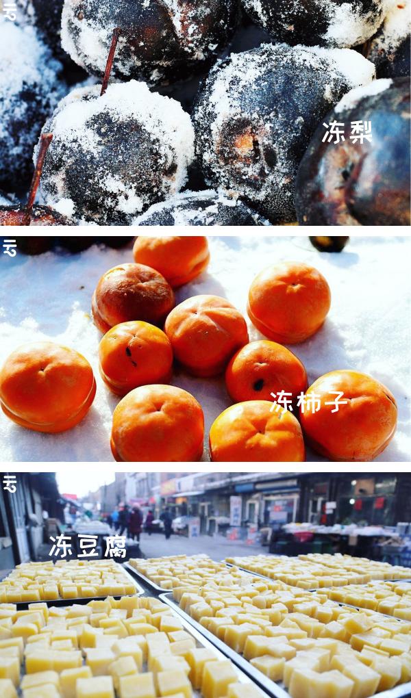 2019 云齐伊春 亲子营 美食4